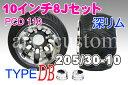 ATV トライク ジャイロ アルミホイール タイヤ 8J 10インチ/DB
