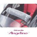 ブリヂストン KNC-AGL2 アンジェリーノ用フェイスガード ( チャイルドシート用パーツ ) BRIDGESTONE KNC-AGL2 B404021LG ...
