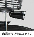 【BRIDGESTONE/ブリヂストン】【自転車/フロント用ライト】