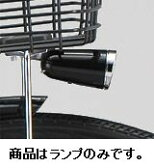 ブリヂストン ST06B ホワイトフラッシュミニ1W点灯虫 ビレッタコンフォート補修用 ( ハブダイナモ用ランプヘッド ) BRIDGESTONE Villetta 6500272KSA VN73BT VN78BT