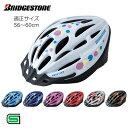 BRIDGESTONE ブリヂストン ヘルメット airio エアリオ CHA5660 56〜60cm L 自転車