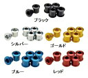 GIZA PRODUCTS Chainring Fixing Bolt Set for Double 5個セット ( チェーンリング用ボルト )ギザ プロダクツ チェーンリングフィキ..