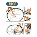 (Honjo/ホンジョ) (自転車用ドロヨケ)リーベンデールフェンダー