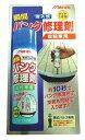 【取り寄せ商品】MaruniY-606自転車用瞬間パンク修理剤(コード番号:TOR03100)(パンク修理)マルニ工業Y606