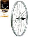 SHIMANO+ARAYA VP20 7Speed Rear Wheel (コード番号:WLR06000) シマノ+アラヤ VP20 7スピード リア ホイール (MTB 完組ホイール)