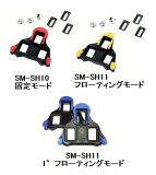 SHIMANO SM-SH10 SM-SH11 SM-SH12 SPD-SL����ȥ��åȥ��å� ( ����� ) ���ޥ� SM-SH10���֡� SM-SH11�ʲ��� SM-SH12���ġ�