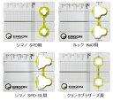 【取り寄せ商品】 エルゴン TP1 シマノ用 ルック用 クランクブラザーズ用 ( クリート位置決め専用ツール ) ERGON TP1 SHIMANO LOOK CRANK BROTHERS