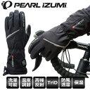 PEARL IZUMI パールイズミ ヒーター グローブ HG-03 ウェア 手袋 ヒーター内蔵 防寒 サイクリンググローブ サイクルグローブ サイクリングウェア サイクルウェア ロードバイクウェア