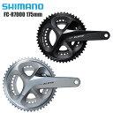 SHIMANO シマノ フロントチェーンホイール FC-R7000 175mm 11S コンポーネント サイクルパーツ