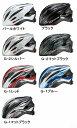 OGK KABUTO FIGO ( サイクルヘルメット ) オージーケー カブト フィーゴ SS02P02dec12