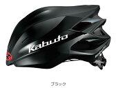 (取寄せ商品) OGK KABUTO ゼナードCV ( サイクルヘルメット ) オージーケー カブト ZENARD-CV
