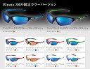 【取り寄せ商品】 OGK KABUTO BINATO-3R Limited Color オージーケー カブト ビナート・3R リミテッドカラー (サイクルサングラス) ビナート 3R リミテッドカラー