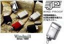 送料140円〜ターボライターを発明したWindmill社製 JPターボライター(アルミミガキ)日本製