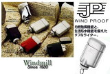 送料140〜ターボライターを発明したWindmill社製 JPターボライター(アルミヘアライン)