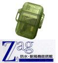 送料140円〜日本製 防水再燃機能ZAG(ザグ)ターボライター(新色グリーンスモーク)ターボライターを発明したWindmill社製