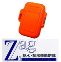 送料140円〜日本製 防水再燃機能ZAG(ザグ)ターボライター(新色ブレイズオレンジ)ターボライターを発明したWindmill社製