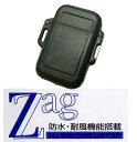 送料140円〜ターボライターを発明したWindmill社製 防水再燃機能ZAG(ザグ)ターボライター(新色梨地ブラック)