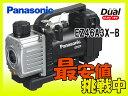 Panasonic パナソニック/真空ポンプ (本体のみ) 【EZ46A3X-B】【大黒屋質店出品】