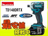 makita マキタ/18V 充電式インパクトドライバ 【TD148DRTX (5.0Ah)】【新品】【大黒屋質店出品】