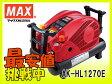 MAX マックス/高圧エアコンプレッサ 【AK-HL1270E レッド】【新品・訳あり】【大黒屋質店出品】