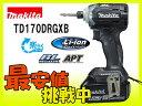 makita マキタ/18V 充電式インパクトドライバ 6.0Ah 【TD170DRGXB】【新品】【大黒屋質店出品】