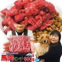 馬肉モモ肉粗挽ミンチ肉500g 冷凍 ペットと一緒に食べれるヘルシーな馬肉生肉 【生肉】【ワンちゃん】【ペットフード】【ペット用】10P03Dec16