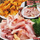 480g数量限定 国産鶏ヤゲン軟骨肉付き冷凍品 男しゃく100g当/149.7+税【軟骨】【焼鳥】