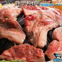 厚切り生ラム肉 ショルダー肩部位スライス 400g ニュージーランド産 男しゃく (1