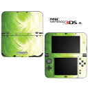 【new3DSLL】New ニンテンドー 3DS LL【スキンシール】UA2A/Abstract Green【かわいい/人気/おしゃれ/ステッカー/デザイン/シート/保護 シール/デコシール/デコレーション/カバー/ケース/2015年 新型 ニュー/new3dsll/任天堂/Nintendo 周辺機器】