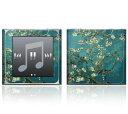 【お取寄せ】 iPod nano 第6世代 スキンシール DecalSkin [AT19 AlmondBranches] デコ シール デコシート 前面 背面 シール カバーシー..