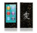 家電, AV, 相機 - 【お取寄せ】DecalSkin スキンシール Apple iPod nano 第7世代 MT49/愛