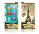 【お取寄せ】 iPod nano 第7世代 スキンシール DecalSkin MT54/ヴィンテイジ パリ デコ シール デコシート 前面 背面 シール カバーシール アイポッド ナノ iPodnano アイポッドナノ 7世代 7th 送料無料