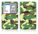 【iPod classic】スキンシール【お取寄せ】iPodclassic BZ12/Camo [ アイポッド クラシック ] かわいい/カバー/ケース/人気/...