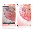 【お取寄せ】DecalSkin スキンシール Apple iPad mini LP5 和傘