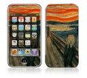【iPod touch】【お取寄せ】第2世代 第3世代 スキンシール AT29 [ アイポッドタッチ ipodtouch アイポッド] かわいい/カバー/ケース/人気/おしゃれ/デコ/ステッカー保護/シール/シート/デザイン/背面