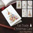 プレゼントカード メッセージカードフィリピン・クリスマスミニ...
