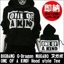 Bigbang_nugabo
