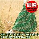 Maxi_skirt_floral_2
