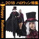 ハロウィン 吸血鬼 ドラキュラ 衣装 仮装 コスプレ コスチ...