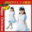 Alice_kids_costume