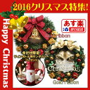 Christmas_wreath2