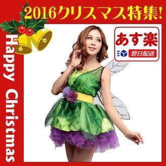 小叮噹服裝 3 件套 (衣服、 皮帶和翅膀) 翅膀仙女小叮噹服飾服裝