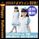 Alice_kids_costume2_