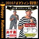 Prison_uniform