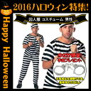 Prison_uniform_hw2