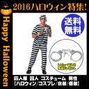 Prison_uniformn_hw
