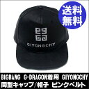 Bbang_giyongchy_cap