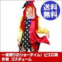 Clown_costume