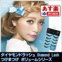 Diamond_lash_volume
