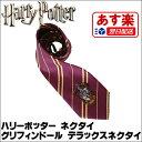 Gryffindor_tie